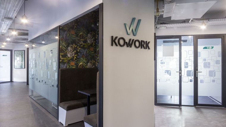 Le coworking: une garantie d'efficacité professionnelle